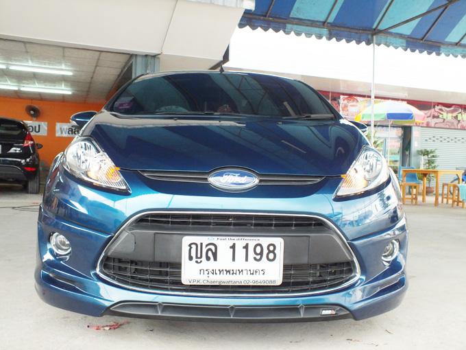 ชุดแต่ง Fiesta 4DR Phantom Blue เฟียนต้า 4 ประตู รูปที่ 1